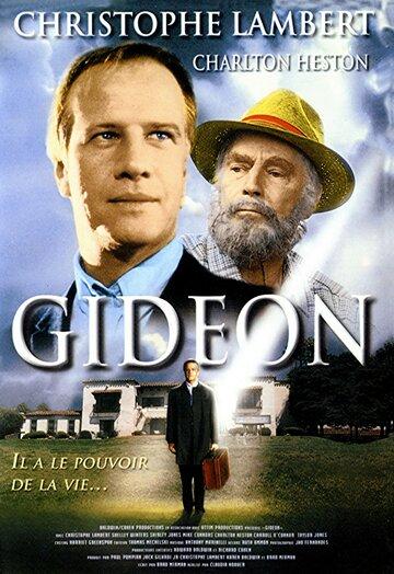 Фильм Гидеон