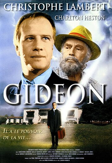 Гидеон