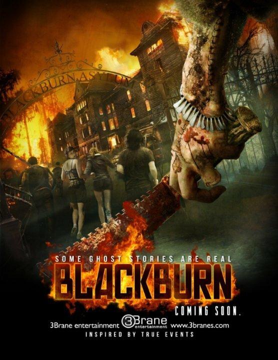Блэкберн (2015)