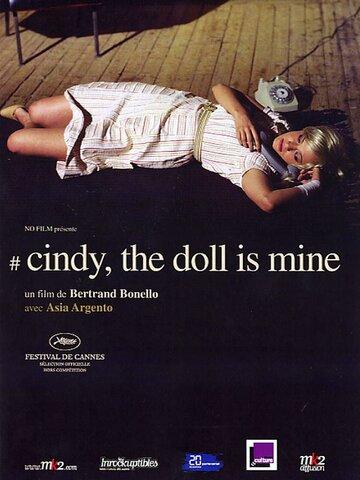 Синди: Моя кукла (2005)