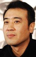 Фотография актера Юй Хэвэй