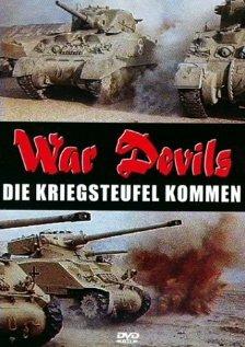 Дьяволы войны (1969)