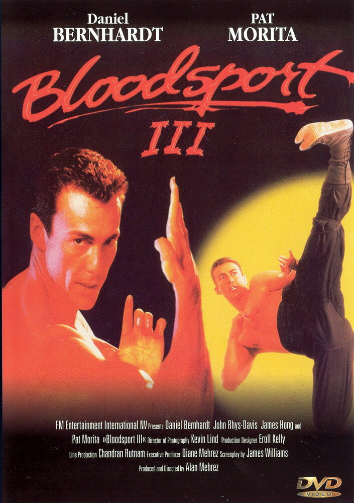 Кровавый спорт 3