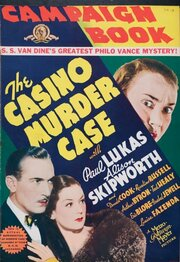 The Casino Murder Case (1935)