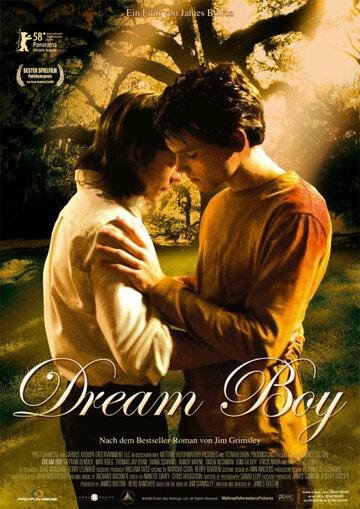 Парень мечты (Dream Boy)