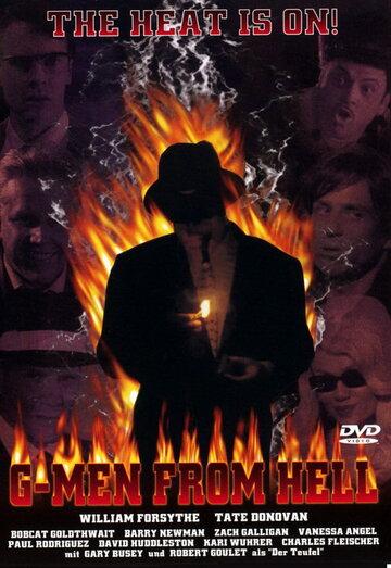 Агенты ада (G-Men from Hell)