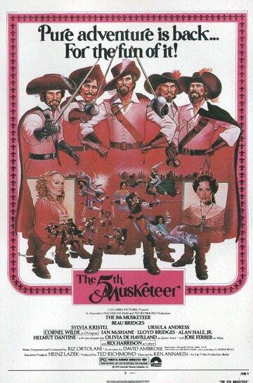 Пятый мушкетер (1977)