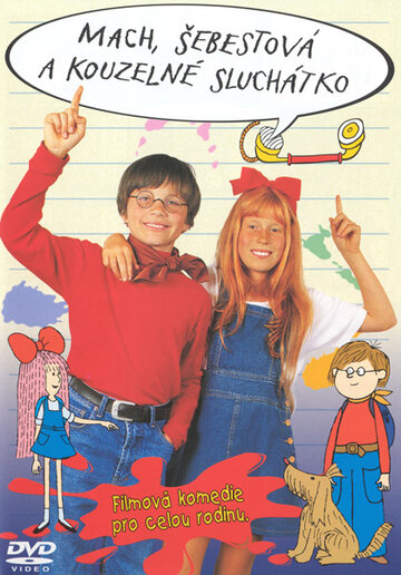 Мах, Шебестова и волшебная телефонная трубка (2001)