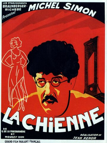 Сука (1931) полный фильм онлайн
