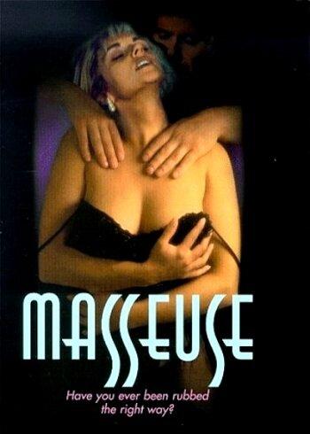 смотреть еротика онлайн бесплатно