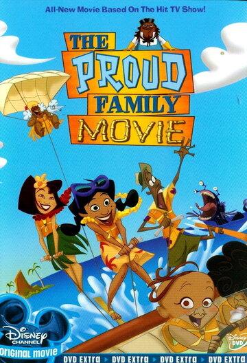 Семейка Праудов (The Proud Family Movie)