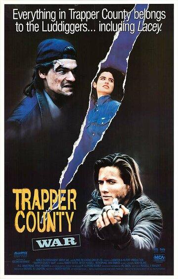 Война в округе Трэппер (1989)