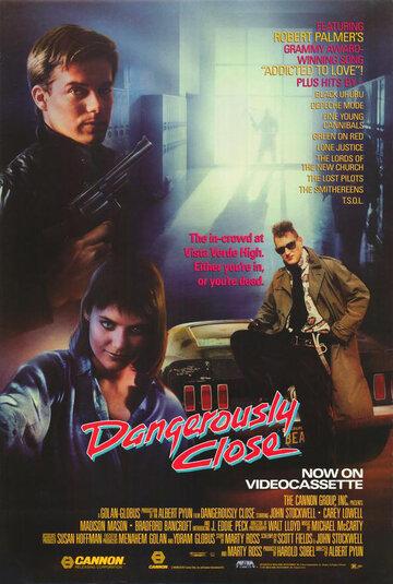 В опасной близости (1986)