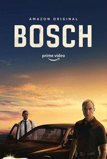 Босх (2014) полный фильм онлайн