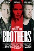 Братья (2004)