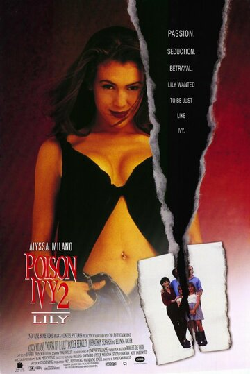 �������� ���� 2: ���� (Poison Ivy II)
