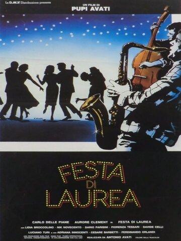 Выпускной бал (1985)