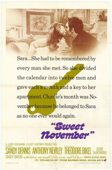 Сладкий ноябрь (1968)