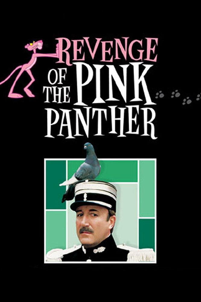 Мелодия из розовой пантеры скачать