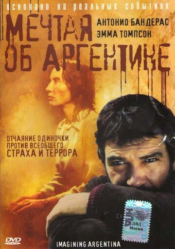 Фильм Мечтая об Аргентине