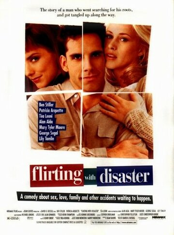 �� ������ ������ ������ (Flirting with Disaster)