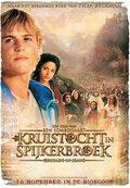 Крестовый поход в джинсах (2006)