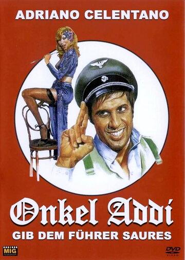 Дядя Адольф, по прозвищу Фюрер (1978) полный фильм онлайн