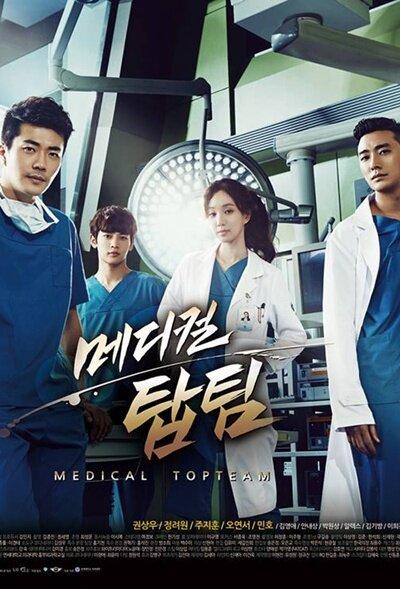 818344 - Гении медицины ✦ 2013 ✦ Корея Южная
