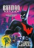 Бэтмен будущего: Полнометражный фильм (1999)