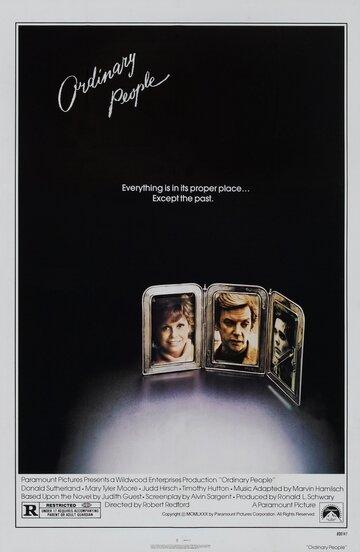 Обыкновенные люди (1980) полный фильм онлайн