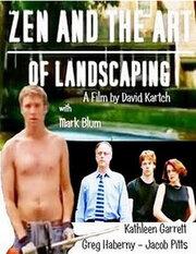 Смотреть онлайн Зен и искусство создания пейзажа