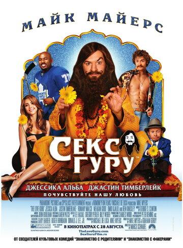filmi-s-otkritim-seksom-spisok-samaya-krasivaya-mulatka-ee-ebut