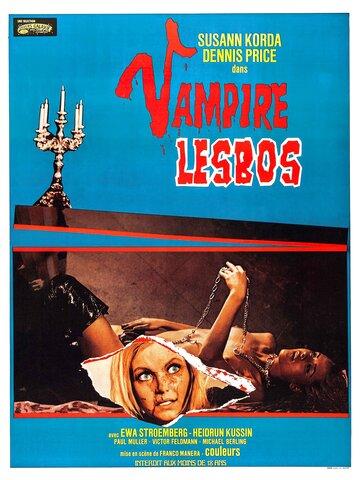 ��������-��������� (Vampyros Lesbos)