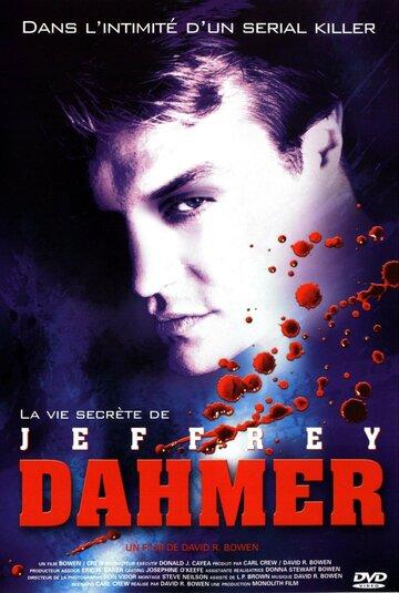Тайная жизнь: Джеффри Дамер (1993)