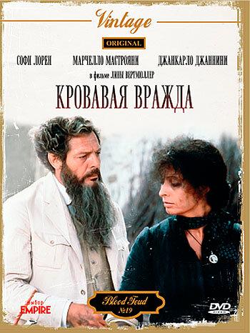 KP ID КиноПоиск 23196