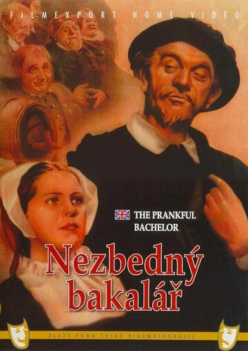 Шаловливый бакалавр (1946)