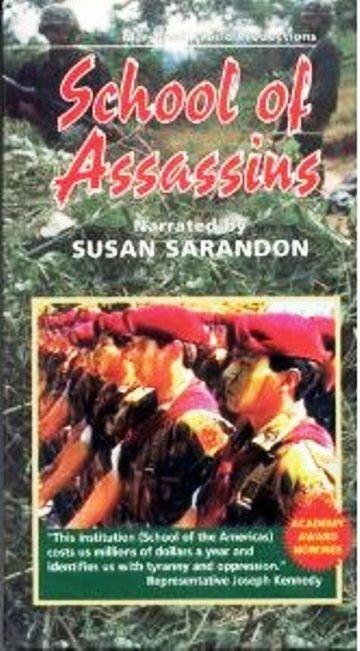 Школа американских убийц (1994)