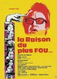 Самая безумная причина (1973)