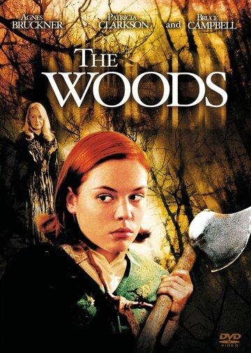 Темный лес (The Woods)