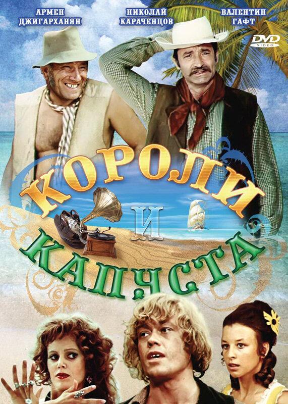 KP ID КиноПоиск 44931