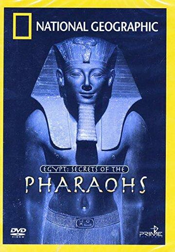 Египет: Тайны Фараонов (1997)