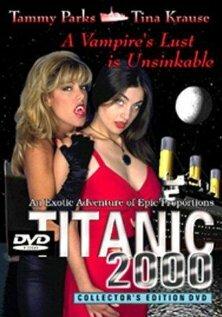 Титаник 2000 (1999)