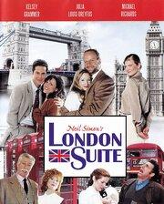 Смотреть онлайн Лондонский гостиничный номер