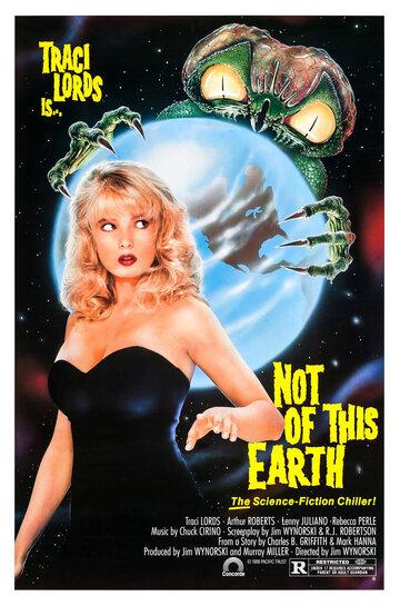 Из другого мира (Not of This Earth)