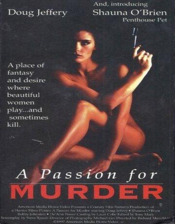 Страсть к убийству (1997)