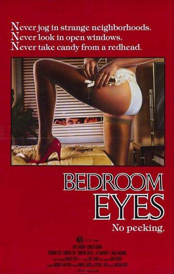 Глаза за окном спальни (1984)