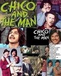 Чико и человек (1974)