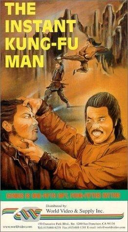 Настоящий мастер кунг-фу (1977)