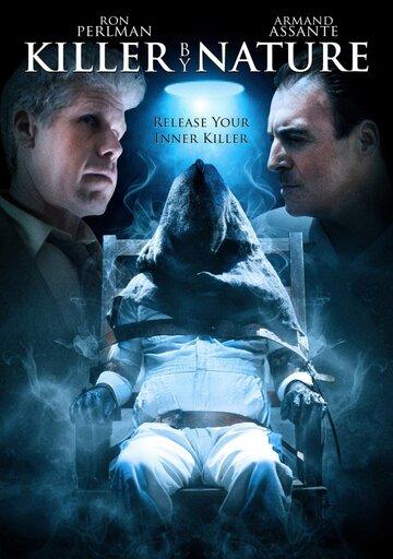 Убийца по призванию (2010)