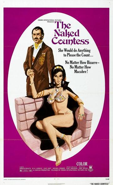 Голая графиня (Die nackte Gräfin)
